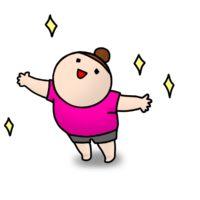 産後ダイエットでスクワットをやった結果10Kg以上痩せたよ!