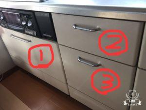 キッチン収納引き出し