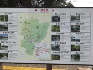 高千穂神社周辺観光マップ