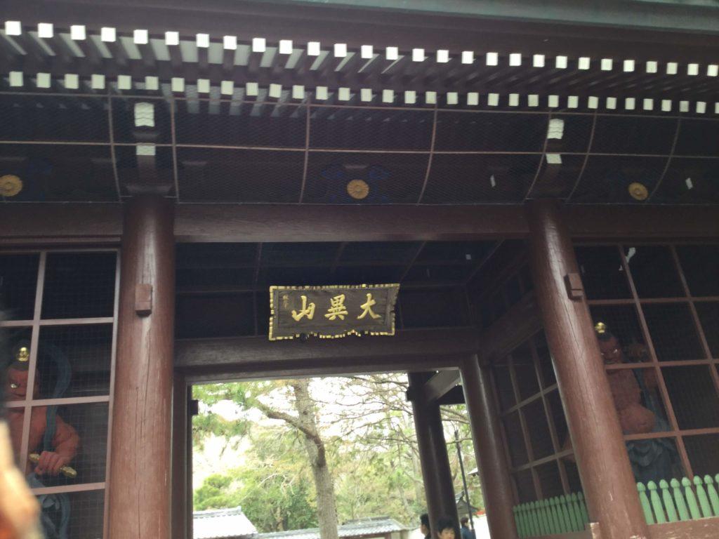 鎌倉 大仏 門