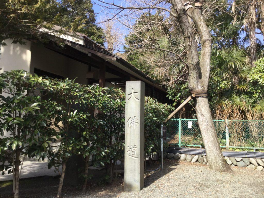 鎌倉 大佛道
