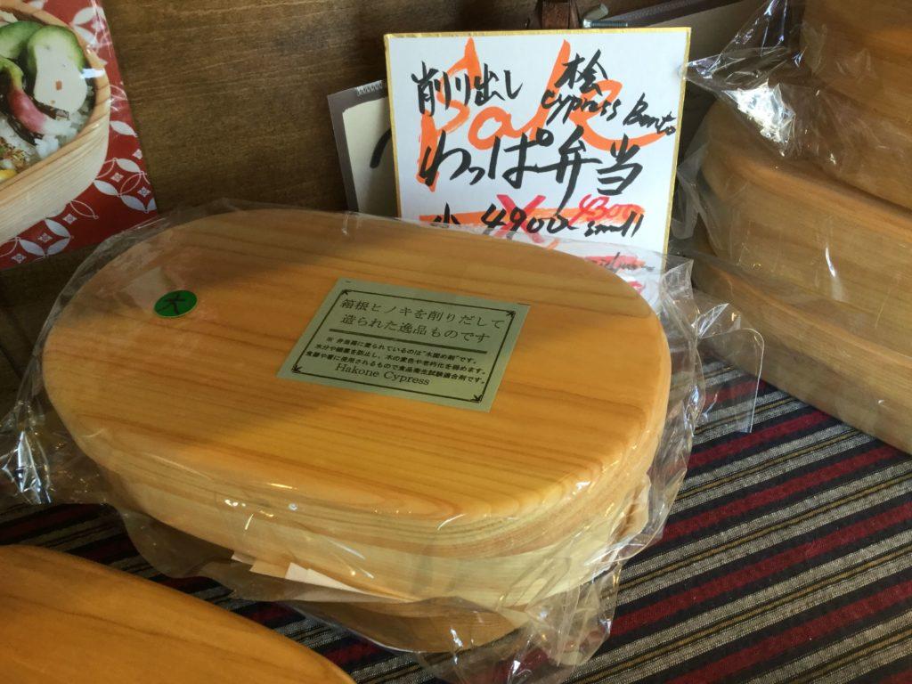 鎌倉 土産