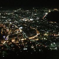 函館山の夜景のアクセス方法やロープウェイの詳細について