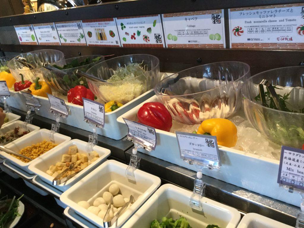 ラビスタ函館ベイの朝食野菜サラダ